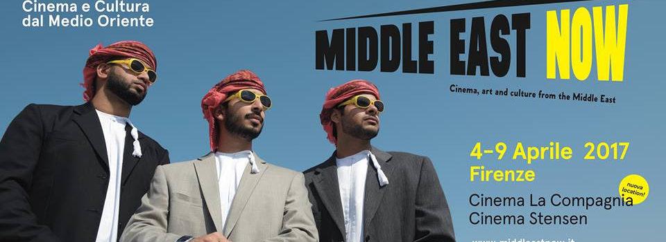 Firenze: Middle East Now Film Festival dal 4 al 9 aprile