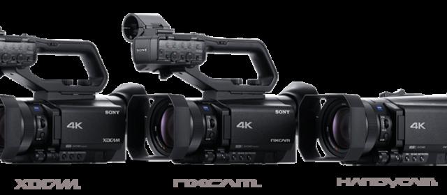 Sony PXW-Z90: l'autofocus per i professionisti