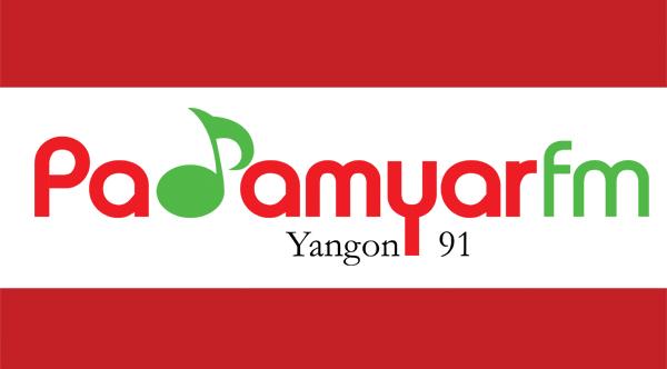 Padamyar FM di Myanmar si aggiorna con Lawo