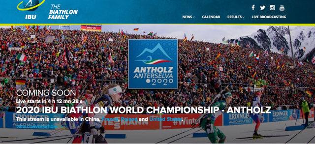Allo stadio del Biathlon di Anterselva grazie alla EBU e SVG
